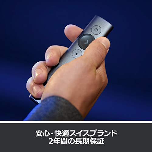 ロジクールポインターR1000SLスレートプレゼンタープレゼン充電式ワイヤレス無線R1000SPOTLIGHT国内正規品2年間無償保証