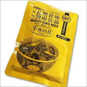 おいしい非常食 LLF食品 牛丼の具140g (1袋)