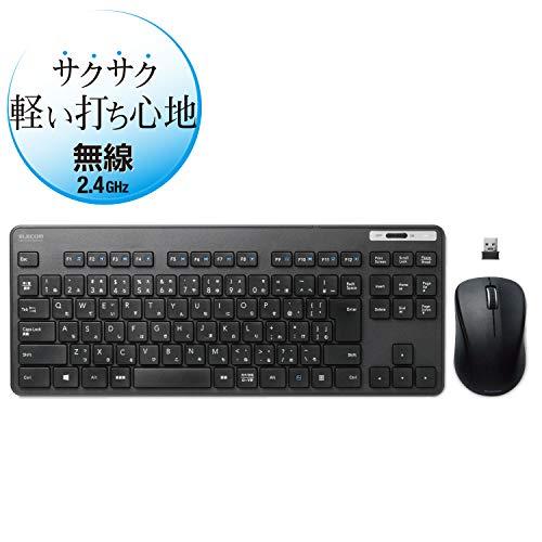 エレコム キーボード ワイヤレス (レシーバー付属) メンブレン 薄型 コンパクトキーボード マウス付 ブラック TK-FDM109MBK