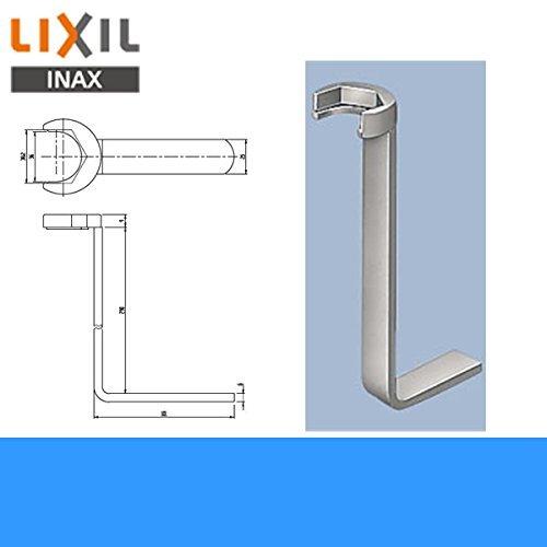 LIXIL(リクシル) INAX 立水栓締付工具(L型レンチ) KG-9