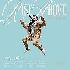 大橋トリオ「Rise Above feat. THE CHARM PARK」のCDジャケット