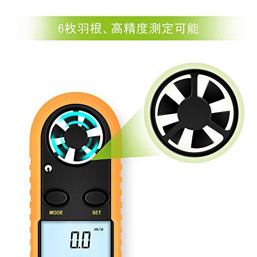 風速計GM816デジタル高精度操作簡単手軽温度計搭載室外作業現場漁業農業スポーツドローン適用風力計gm816風速温度計省エネコンパクトアネモメーター風量計電源自動切平均値表示可能(英語と日本語取扱説明書付き)