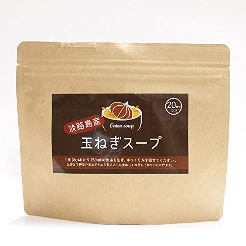 国産 玉ねぎスープ オニオンスープ 淡路島たまねぎ100%使用 (120g)