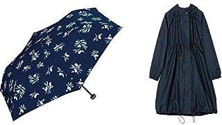 【セット買い】ワールドパーティー(Wpc.) 雨傘 折りたたみ傘 ネイビー 50cm レディース ポーチタイプ オリーブミニ 4969-229 NV+レインコート ポンチョ レインウェア ネイビー FREE レディース 収納袋付き R-1101 NV