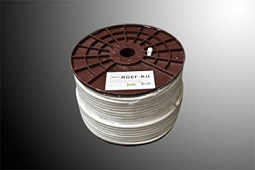 Koax Sat Kabel Venton RG6F-CCS 135dB 5fach HQ