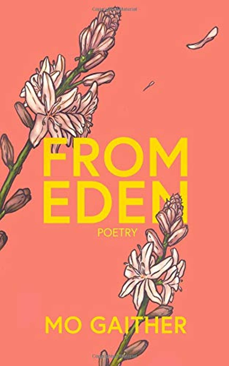 対称セーブ免疫From Eden: Poetry