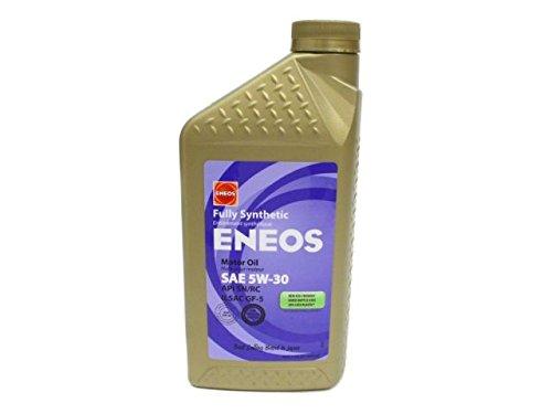 Eneos 5W30totalmente sintético aceite de motor SAE 5W-30