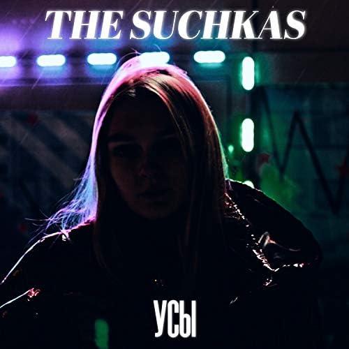 The Suchkas
