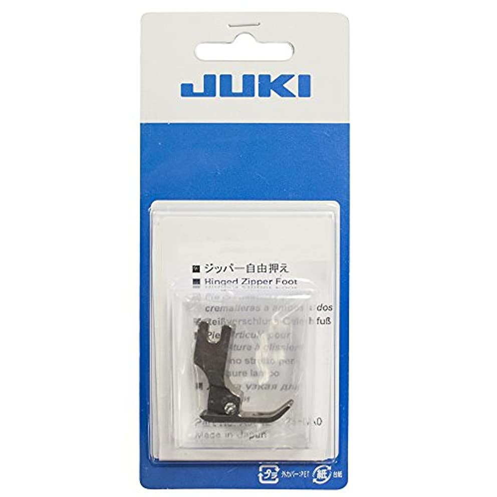 Juki Hinged Zipper Foot For TL Series Machines