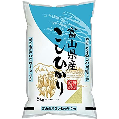 Shinmei Toyama Koshihikari Japanese Complete Free Shipping Lb Grain 11.0 Long-awaited Short