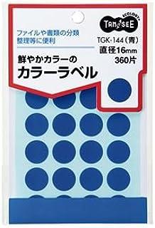 日用品 ラベル 関連商品 (まとめ買い) カラー丸ラベル 直径16mm 青 1パック(360片:24片×15シート) 【×30セット】