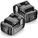ハイコーキバッテリー 18V 日立 18V バッテリー 日立工機 互換 5.0AH BSL1850B 残量表示 HiKOKI 18V 電動工具 バッテリー BSL1830 BSL1830B BSL1850 BSL1860 BSL1860B UC18YDLなど互換 PSE認定済 2個セット