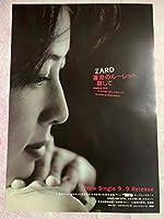 ZARD 運命のルーレット廻して 坂井泉水 ポスター