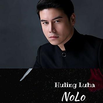 Huling Luha
