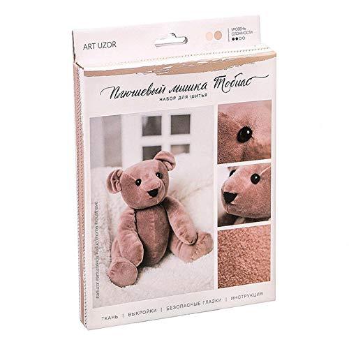 GMMH Nähset Bastelset zum Selbermachen Puppen (Bär Tobias 17 cm)