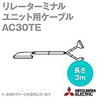 三菱電機 AC30TE リレーターミナルユニット用ケーブル (長さ: 3m) NN