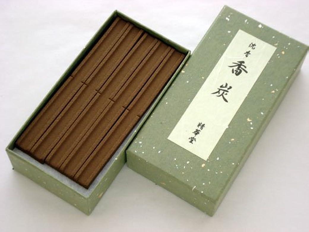 めまいがフォーカス変成器精華堂の新しい提案 香りのする炭 沈香香炭