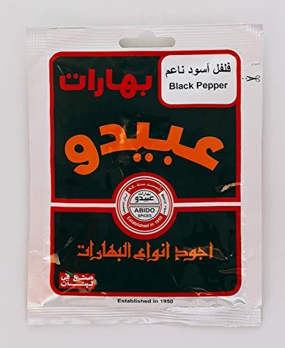 業務用ブラックペッパー 粉末 ブラックペッパーパウダー 50g レバノン産 (Black pepper powder)