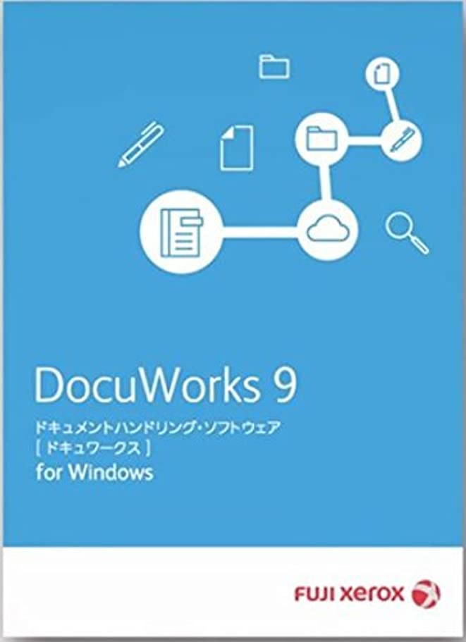 受賞採用するしがみつくDocuWorks 9 アップグレード ライセンス認証版 / 1ライセンス基本パッケージ
