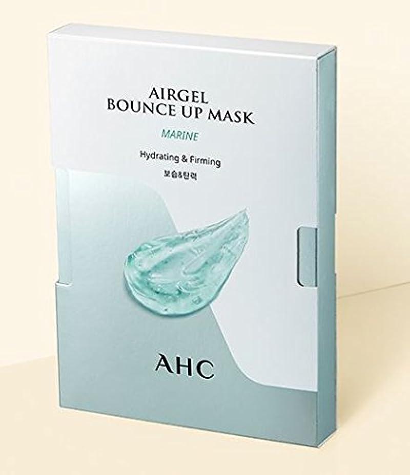 前文意図する世辞[A.H.C] Airgel Bounce Up Mask MARINE (Hydrating&Firming)30g*5sheet/マリンエアゲルマスク30g*5枚 [並行輸入品]
