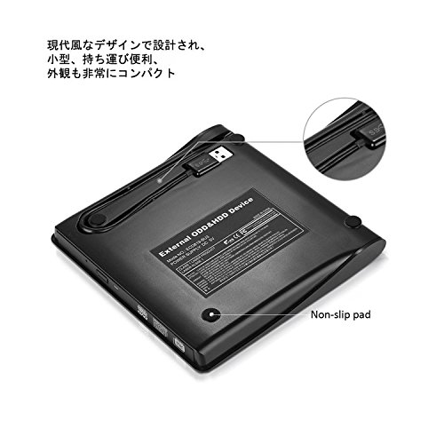CocopaUSB3.0外付けDVDドライブDVDプレイヤーポータブルドライブCD/DVD読取・書込DVD±RWCD-RWUSB3.0/2.0Window/MacOS両対応高速静音超スリム(ブラック)