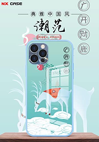 Adecuado para iPhone12 vidrio teléfono móvil caso Apple 12pro max todo incluido cubierta protectora nacional marea azul Mate30 Pro