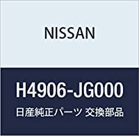 NISSAN (日産) 純正部品 トランクトレイ XーTRAIL 品番H4906-JG000