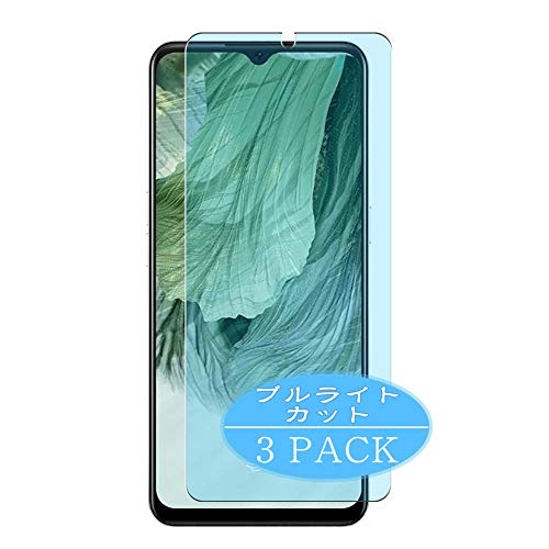 Vaxson 3-Pack Anti Blue Light Screen Protector Compatible with XIAOMI REDMI 9I, Blue Light Blocking Film Protector [NOT Tempered Glass]