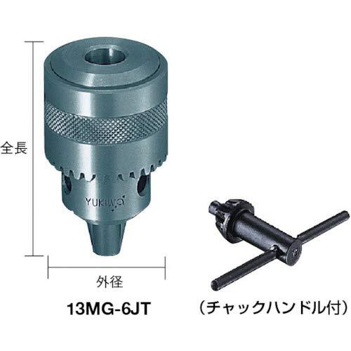 ユキワ ドリルチャック J8MG1JT