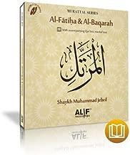 Al-Fatiha & Al-Baqarah (Muhammad Jebril) By Shaykh Muhammad Jebril (0001-01-01)
