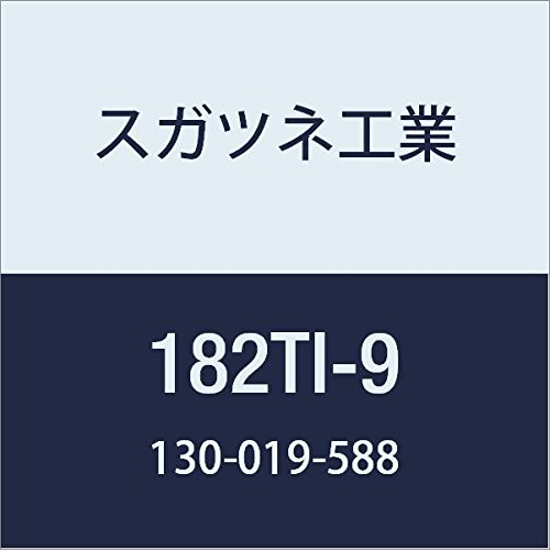 スガツネ工業 棚受ケ224mm182型シルバー 00448210-001