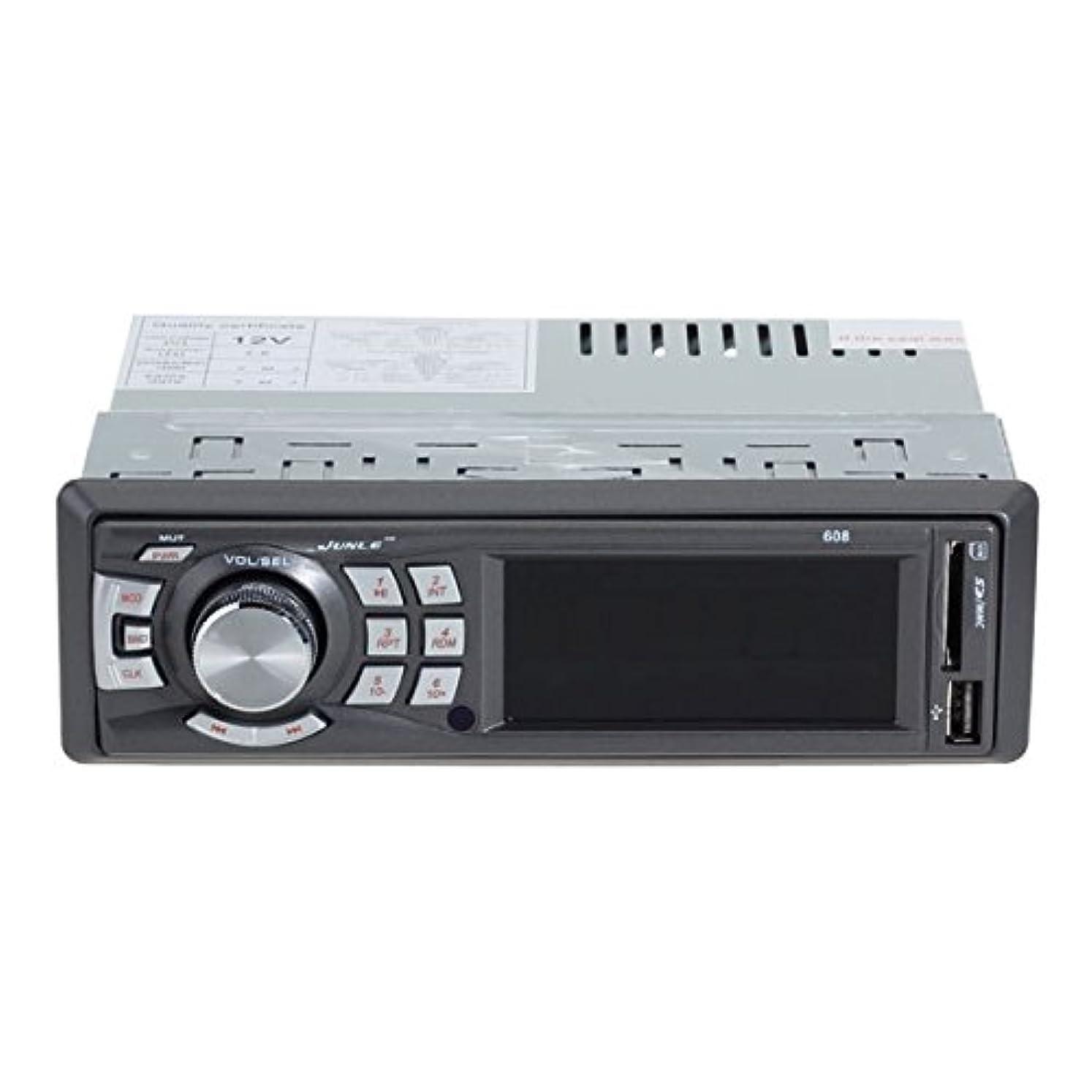 一方、数値戦うUngfu Mall カーオーディオステレオMP3プレーヤーUSB SD FMラジオ 液晶ディスプレイ