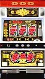 【パチスロ実機】 エマ イミソーレ3V-30 フルセット コイン不要機付