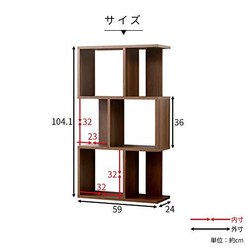 ワイエムワールド『S字ディスプレイラックラスティナ3段(00-116)』