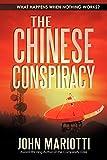 Chinese Ereader