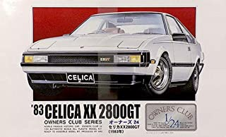 Arii Owners Club 1/24 14 1983 Celica XX 2800GT 1/24 scale kit (Microace)