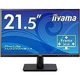 マウスコンピューター iiyama モニター ディスプレイ XU2292HS-B1A(21.5型/IPS方式ノングレア非光沢/広視野角/フレームレス/ティルト/1920x1080/DP,HDMI,D-Sub)