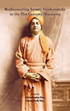 Rediscovering Swami Vivekananda in the 21st Century Discourse (Bengali and English Edition)