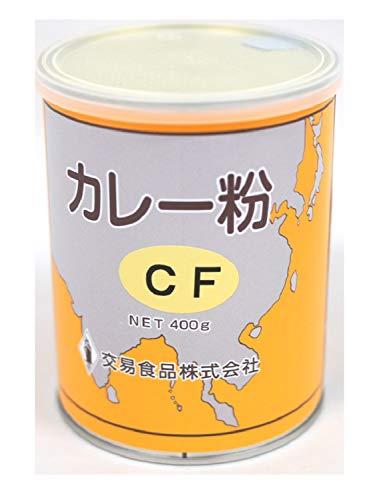 交易食品 カレー粉 丸缶 (業務用) [スパイス14種類配合 国産唐辛子 使用 甘口] 400g ×2缶