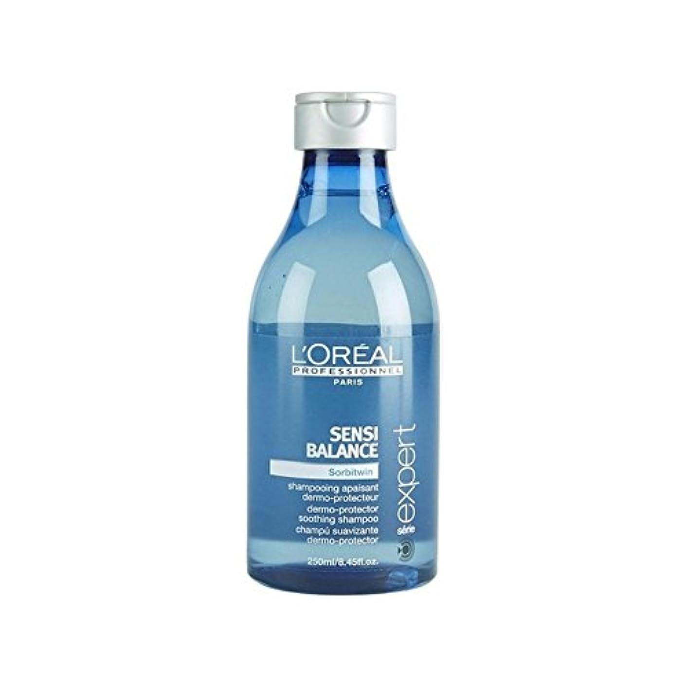 不名誉な強打イデオロギーL'Or?al Professionnel Sensi Balance Shampoo (250ml) - ロレアルプロフェッショナルセンシバランスシャンプー(250ミリリットル) [並行輸入品]