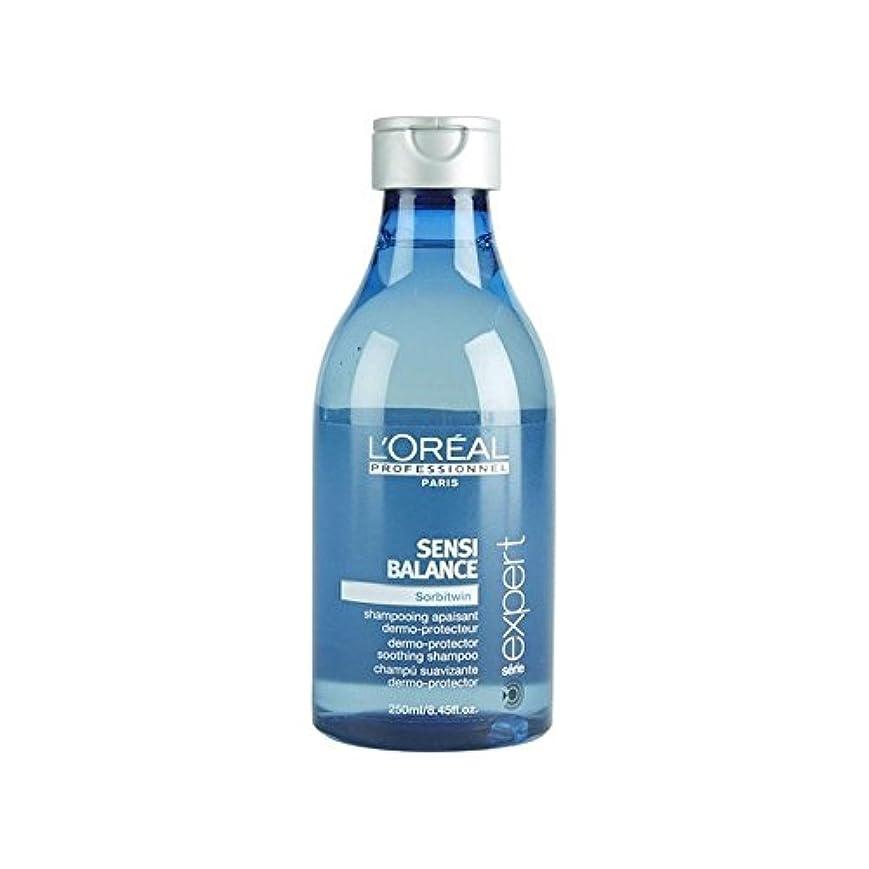 素人涙次へロレアルプロフェッショナルセンシバランスシャンプー(250ミリリットル) x4 - L'Or?al Professionnel Sensi Balance Shampoo (250ml) (Pack of 4) [並行輸入品]