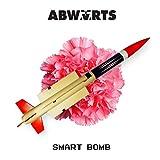 Songtexte von Abwärts - Smart Bomb
