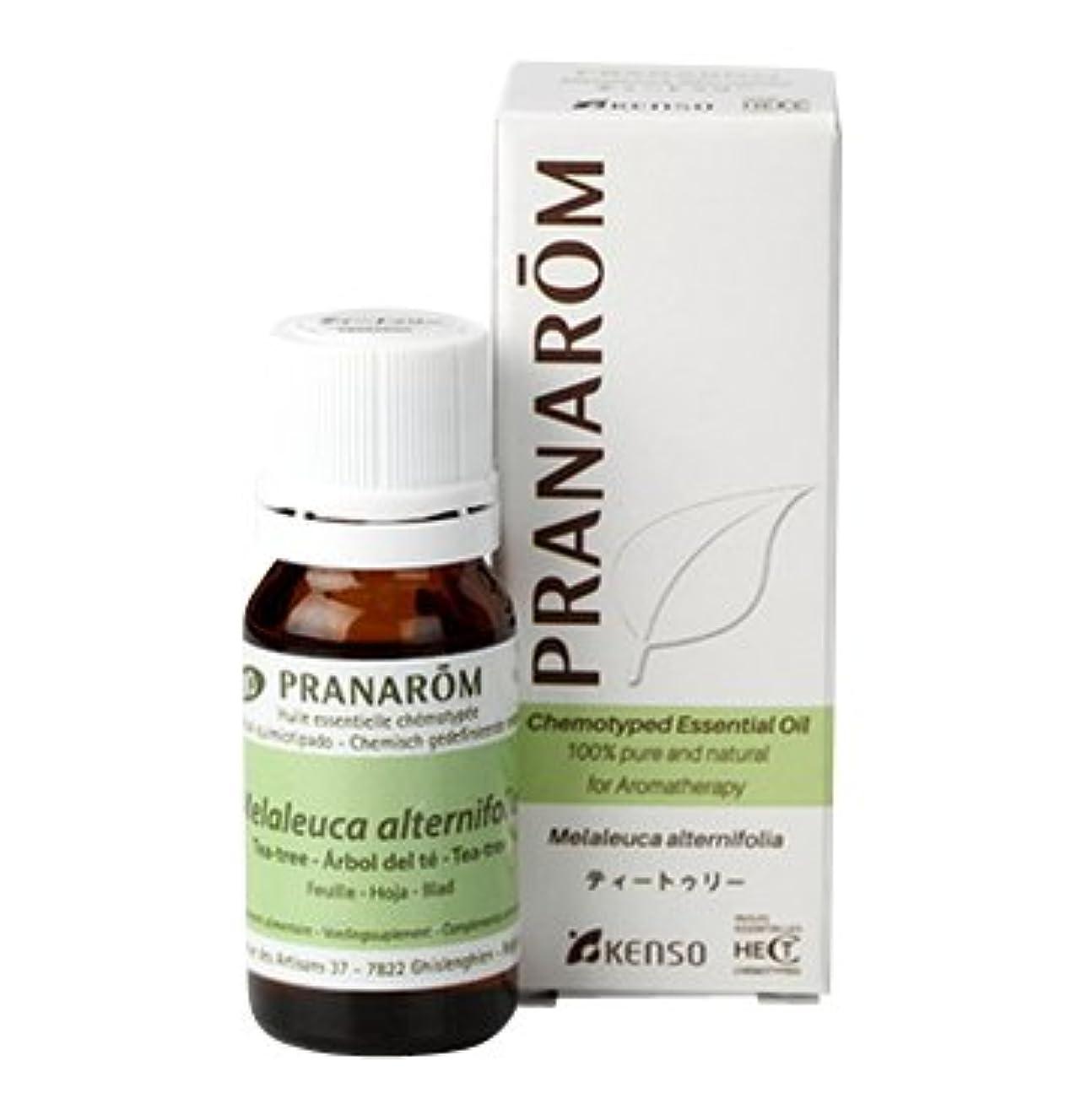 バッテリー繊維快適プラナロム ( PRANAROM ) 精油 ティートゥリー 10ml p-109 ティーツリー ティートリー