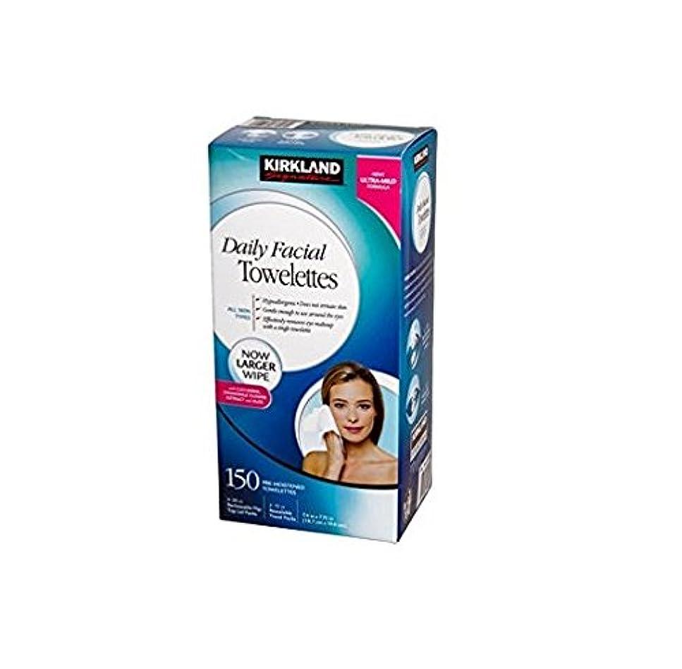 成熟したリングバック付与Kirkland Signature Hypoallergenic Daily Facial Cleansing Towelettes 150 Wipes by Kirkland Signature