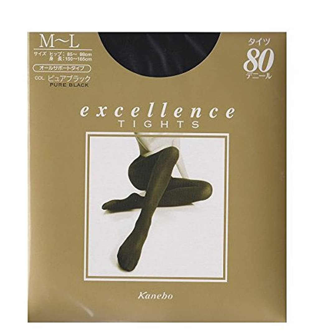 熱心なベル選挙【まとめ買いお得品】カネボウ KANEBO エクセレンスタイツ ブラックM~L 3足×3セット