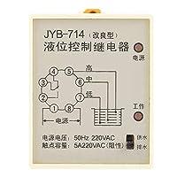 液面リレー、JYB-714ベース220Vの液面リレー水位コントローラー