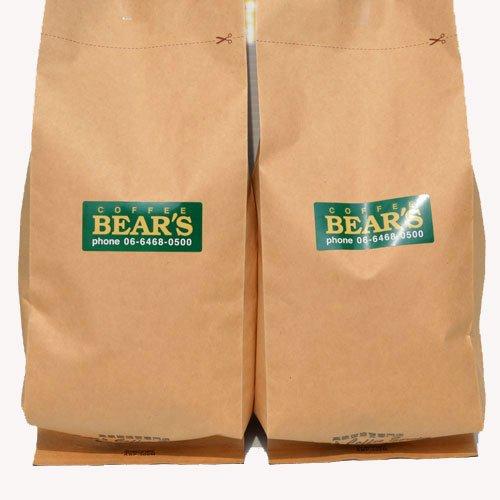 bears coffee コーヒー豆ブルーマウンテン コーヒー豆ケニヤ AAマサイ 豆のまま 200g ×2種類 高級コーヒー