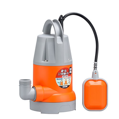 Koshin Simple Submersible Pump for Waste Submersible YK-532A AC-100V 50Hz Diameter 1.3 inch (32 mm) Float Switch Automatic Driving Inner Diameter 1.0 inch (25 mm) 32 mm Hose Usable Draining Water