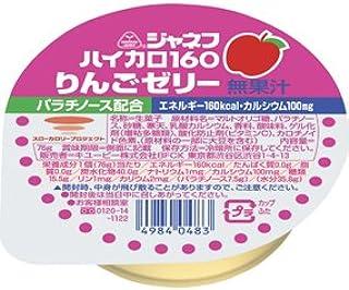 ハイカロ160ゼリー りんご 76g×30個