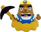 Officiel sous licence Animal Crossing Mr. Resetti jouet en peluche faite par San-ei et importés du Japon. EAN: 4905330102379 Bien fait, de haute qualité San-ei jouet en peluche D'environ 6.5 pouces le long de la plus grande dimension. Conforme à la n...